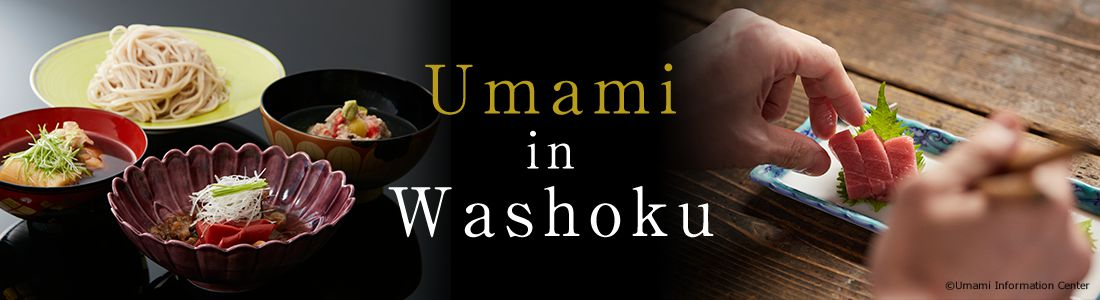 Umami in Washoku