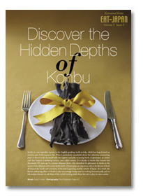 Discover the Hidden Depths of Konbu