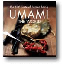 UMAMI THE WORLD