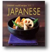 Umami world recipe series  Vol.1 JAPANESE
