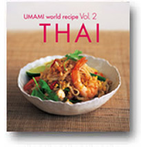 Umami world recipe series  Vol. 2 THAI