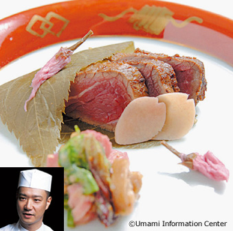 """Hyotei (Kyoto)"" Chef Yoshihiro Takahashi's Beef Marinated with Sun-dried Tomatoes"