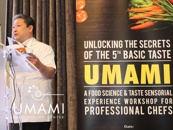 Chef Saiki's presentation