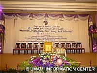 Venue of the Forum