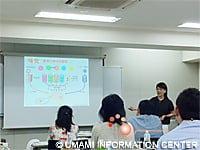 Lecture by Director Ninomiya