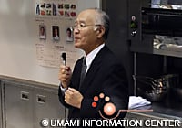 Opening speech by Dr. Kenzo Kurihara, Chairman of the Umami Information Center