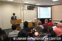 Presentation by Dr. Shintaro Yoshida (Umami Information Center)