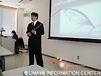 Mr. Tomimatsu's presentation