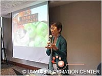 Dr. Ninomiya's lecture