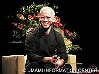 Mr. Chikara Yamada