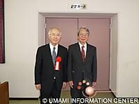 Dr. Kurihara(left) with Dr. Ueda(right) of Aomori University
