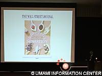 Dr. Kurihara's Presentation