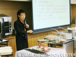 Umami Lecture by Dr. Kumiko Ninomiya, Director of the Umami Information Center