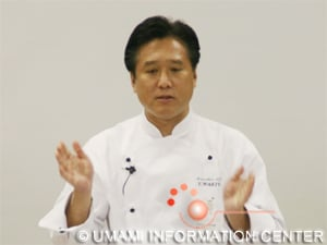 Demonstration by Chef Yuuji Wakiya
