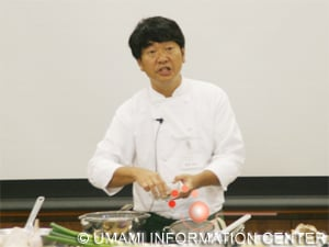 Demonstration by Chef Yasuhiro Sasajima