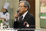 Dr. Takashi Yamamoto, chairman of the Umami Information Center