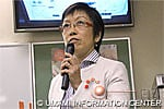 Dr. Kumiko Ninomiya, director of the Umami Information Center