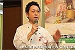 Mr. Yoshifumi Ozawa