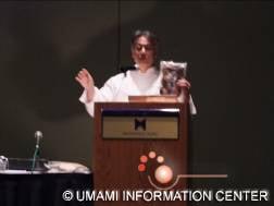 Lecture by Chef Takashi Yagihasi